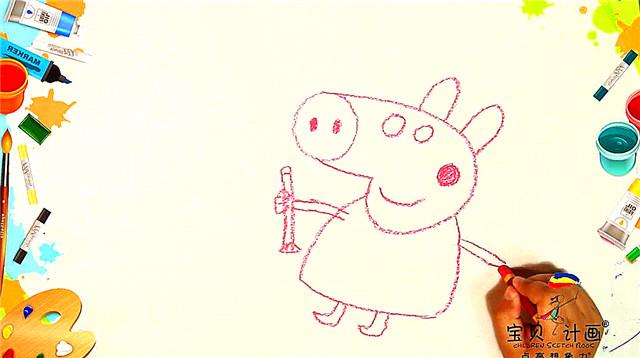 小猪佩奇简笔画带颜色怎么画
