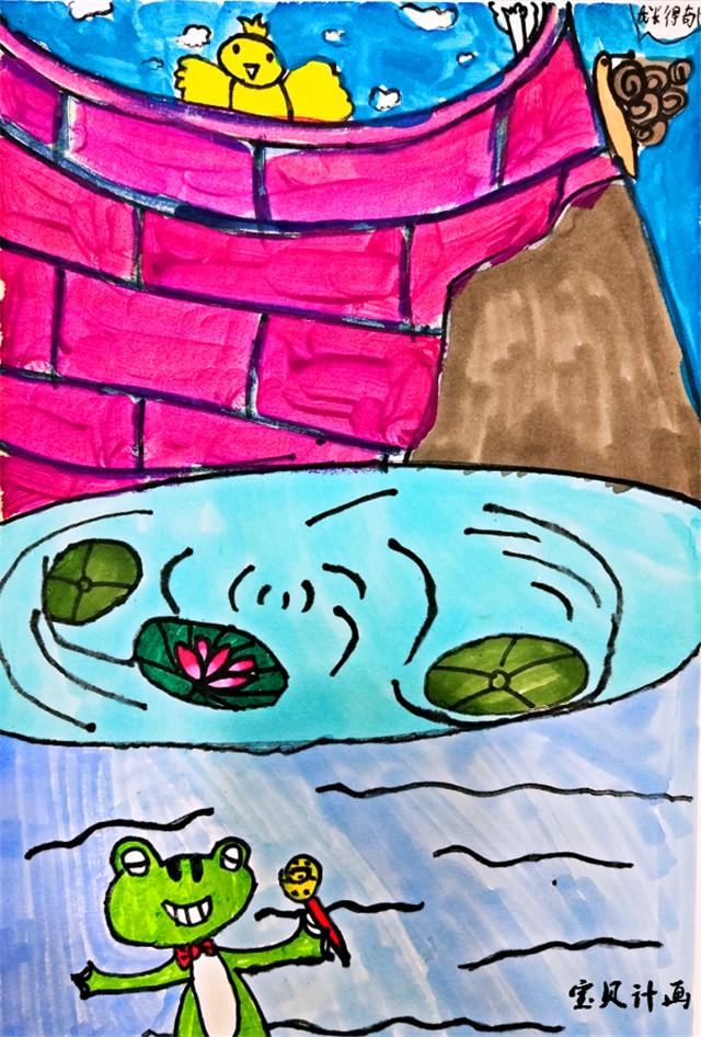 儿童创意美术图片青蛙-宝贝计画