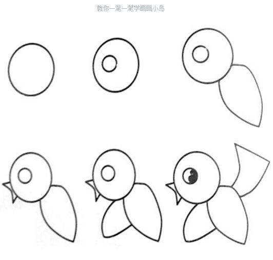 教小孩子画画简单图案